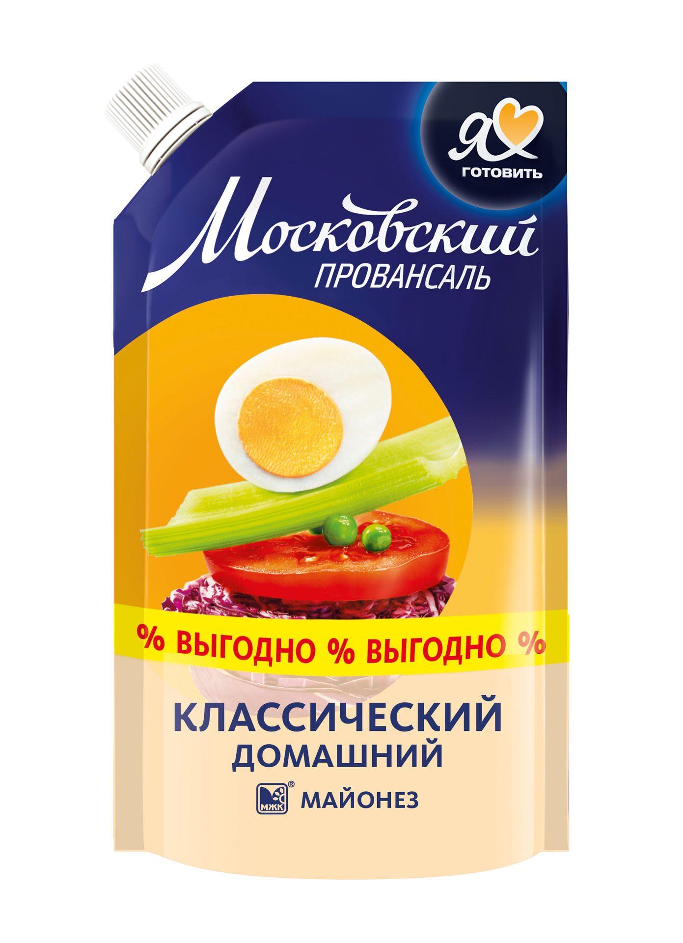 Майонез ТМ Московский Провансаль